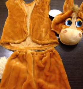 Новый карнавальный костюм Конь