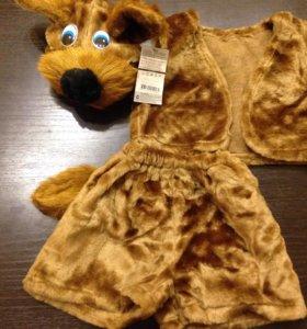 Новый карнавальный костюм Собака