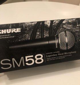 Микрофон shure sm58