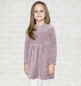 Новые плюшевые платья