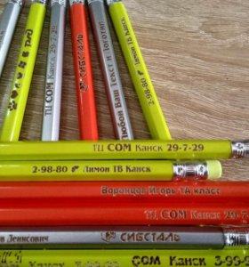 Ваш текст на карандашах