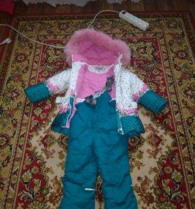 Куртка+ штаны зима
