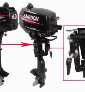 Лодочный мотор подвесной Ханкай 2Т 4 л.с. новые