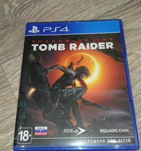 Shadow of The Tomb Rider 2018