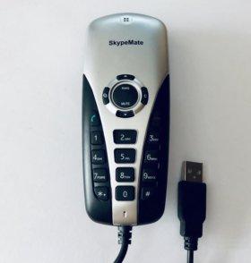 Скайп-телефон для ПК Usb Новый SkypeMate