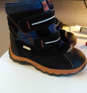 280371f33 Купить детскую обувь - в Мытищах по доступным ценам | Продажа ...