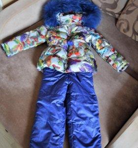 Зимний костюм Билеми