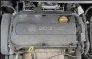двигатель 1.8 140л.с