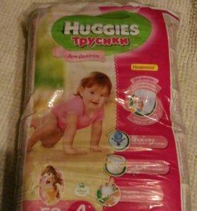 Трусики-подгузники Huggies 4, 52 шт.