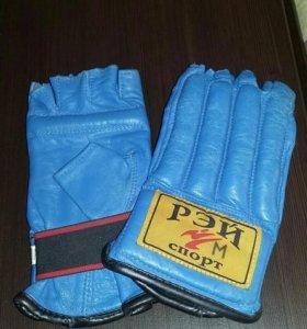 Шингарты-перчатки для единоборств, кожа. Торг.