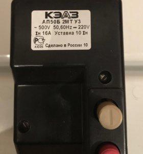 Выключатель автоматический КЭАЗ АП50Б 2МТ УЗ