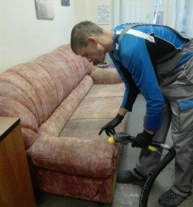 Выездная химчистка мебели/Чистка ковров на дому