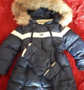 Зимний костюм Armani