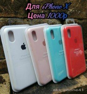 Чехлы iPhone 7/8,7+/8+,X
