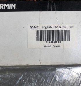 GPS Garmin GVN51