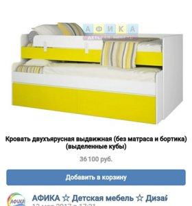 (-35%) кровать двухуровневая выдвижная с матрасами