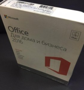 Office 2016 для дома и бизнеса для MAC