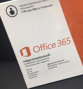 Office 365 BOX Personal 1пк или MAC