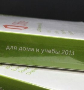 Office 2013 Home Student BOX