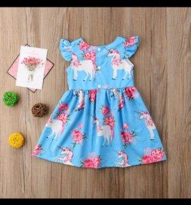 Платье единорог новое