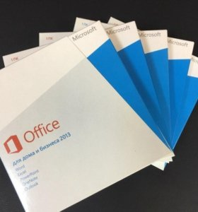 Office 2013 Для дома и Бизнеса (Рус)