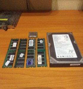 Процессор оперативная память жоский диск
