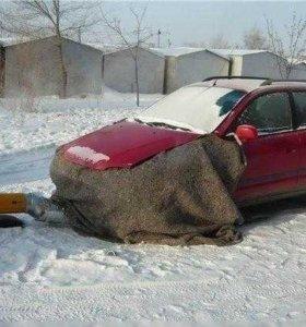 Отогрев авто, обогрев машин помощь на дороге.
