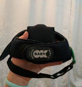 Шлем защитный противоударный