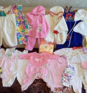 Пакетом вещи на девочку с рождения до 9 месяцев