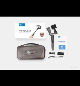Vimble 2 Feiyu стабилизатор для смартфона