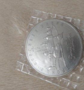 5 руб 1993г Троице-Сергиева лавра