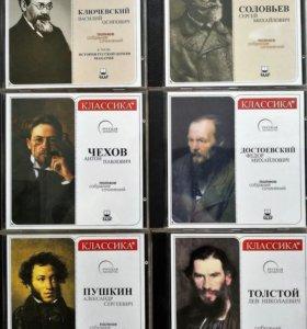 Коллекция СД дисков русской литературы