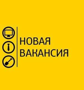 Консультант/администратор/продавец