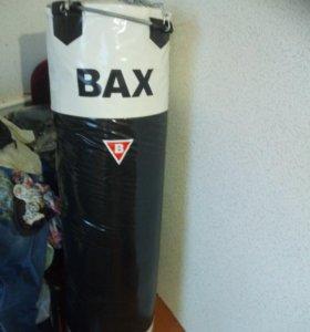 Боксёрский мешок BAX 80кг