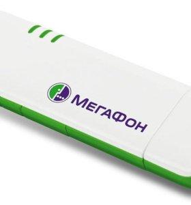 Мегафон, Билайн USB модемы