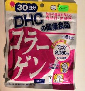 Витамины коллаген японские для кожи, курс 30 дней.