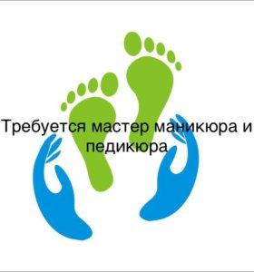 Мастер педикюра и маникюра (подолог)