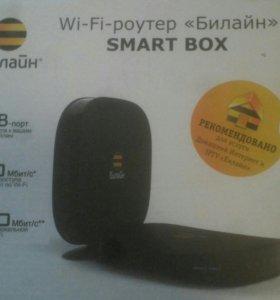 Wi-Fi роутер smart box beeline