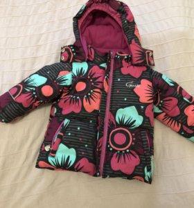 Куртка и штаны в подарок Комбез