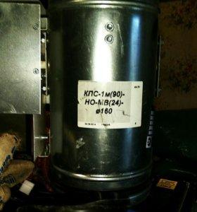 Клапан противопожарный