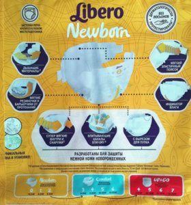 Подгузники Libero Newborn #2 , 66шт.