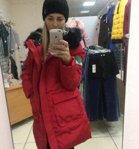 Куртки новые тёплые Распродажа🔥