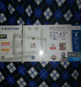 Кронштейн Kromax Ideal-3W