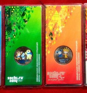альбом с монетами цветные и простые Сочи