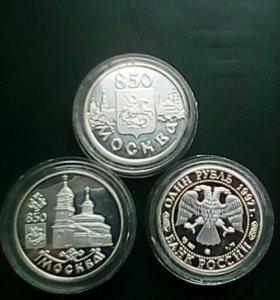 Один рубль 1997г серебро