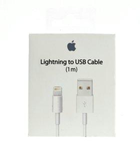 USB кабель на айфон оригинал, бесплатная доставка