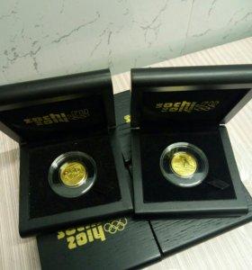 Золотые Монеты Сочи 2014