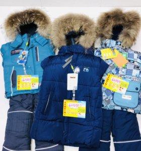 Kiko костюмы зима для мальчиков и девочек
