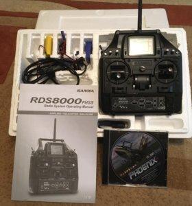 Радиоаппаратура RDS 8000-FHSS,FM