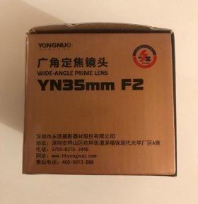 Новый объектив Yongnuo 35mm f.2